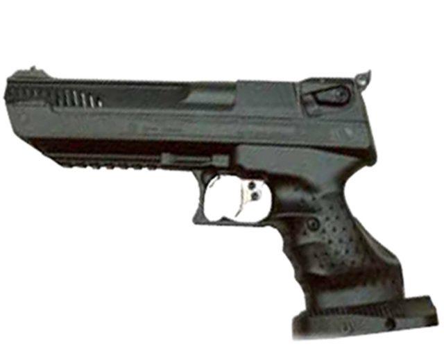 Second Hand - Sure Shot AirgunsSure Shot Airguns